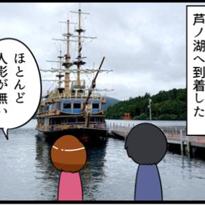 早朝の芦ノ湖に到着
