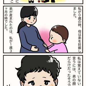 お父さんお母さんに甘えたい。
