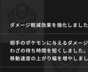 [ポケモンユナイト] フシギバナさん、HP 1.67 倍!?? 強くなりすぎワロタ!