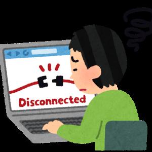 【解決】PCでフェイスブック「アクセスしようとした Web サイトは、Internet Explorer では動作しません」エラー
