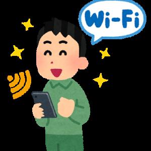 【無料スマホアプリ】タウンWiFiレビュー・口コミ|初期設定と使い方を解説します