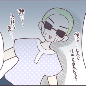 禁酒宣言どこいった~!!