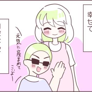 うつ病での妊娠①【高校生編】