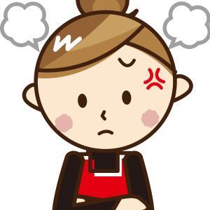 不登校 学校へ行かなくても、せめて~~して欲しい!
