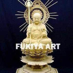 地蔵菩薩像 110cm 〔寺院様,個人様向き〕