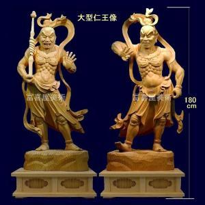 大型・仁王像一対 180cm高 【寺院様個人様向き】