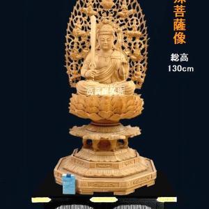 文殊菩薩像・総高130cm 〔寺院様,個人様向き〕