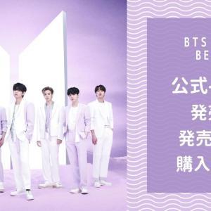 「BTS, THE BEST」日本オリジナル公式グッズ発売!発売日・購入方法