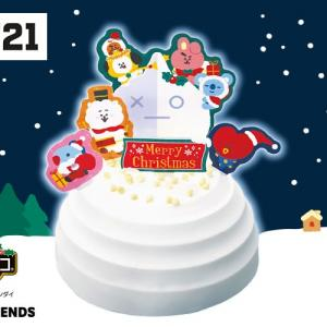 キャラデコクリスマスBT21はどこで買える?販売店と予約方法