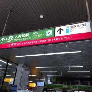 4月29日オープンしました。 う福大井町店さん