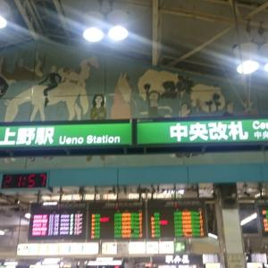 上野に4店舗ございます。 ふれあい酒場 ほていちゃん 上野4号店さん