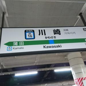 川崎で呑み歩き 立ち呑み処 フルミチさん