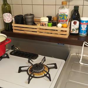 *キッチンを使いやすくすると自炊が楽しくなる