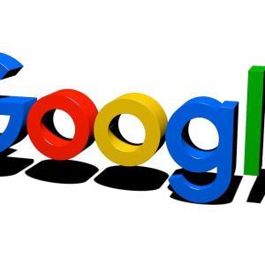 Google AdSense(グーグルアドセンス)合格までにしたこと