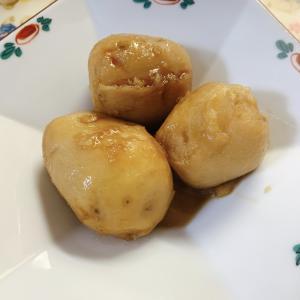 小芋の煮っ転がし☺️