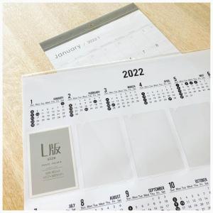 これ毎年買います!セリアのPPビッグカレンダー2022フォト