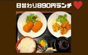 日替わり890円ランチ 凛や 浜松住吉店