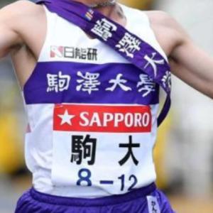 箱根駅伝逆転Vの駒大アンカー逮捕の衝撃…。年齢を偽った女子高生に罪はないのか。