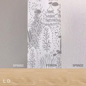 【クロス】LDと洗面・脱衣室はホワイト✖️グレー