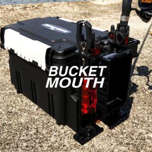 バケットマウスで釣具の持ち運びを快適に!オプションパーツも超充実