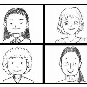 女性の自己紹介