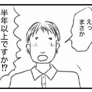 EXEO「七田さん」ティータイム その2