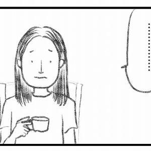 EXEO「七田さん」ティータイム その3