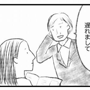 youbride「八王子さん」 待ち合わせはイタリアン