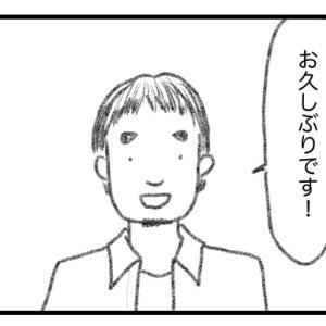 EXEO「七田さん」久しぶりの連絡