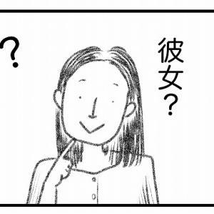 EXEO「七田さん」元カノの存在