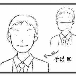 シャイな六郷さん(1)写真に違和感