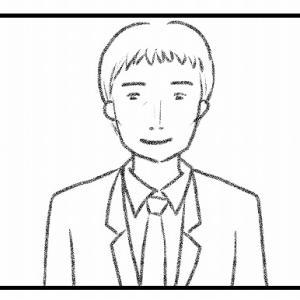 アラフォー七城さん(1)お見合いへ