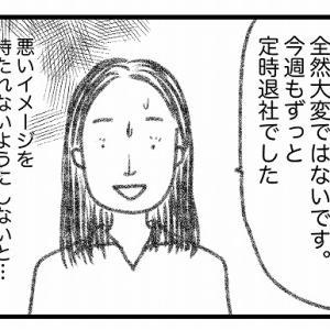 アラフォー七城さん(8)婚活を始めた理由