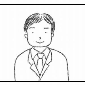 ハイスペ八木さん(1)アラフォー高年収のサラリーマン
