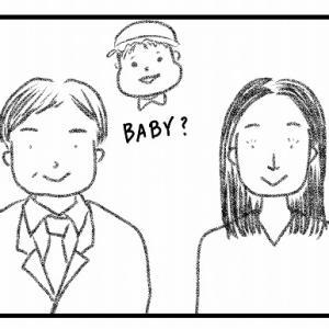 ハイスペ八木さん(3)子育てについて