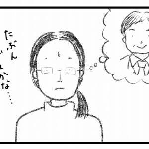 ハイスペ八木さん(4)お見合いの結果はいかに!?