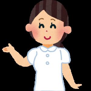 看護師が転職するべき条件【何年目】