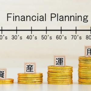【投資することの原理原則とは!?】
