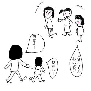 【余談】園ママたちとの人間関係
