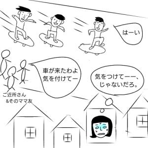 【住み替え前】引っ越したい病の私|中期