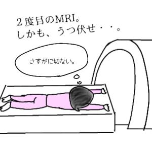 【乳がんの疑い】乳腺科受診③2度目のMRI検査