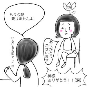 【乳ガンの疑い】乳腺科受診⑤検査結果