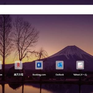 【Bingウェブマスターツール】Bingからのアクセス急上昇。未登録の方は是非!