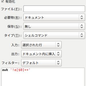 mEdit で、重複行を削除するスクリプト