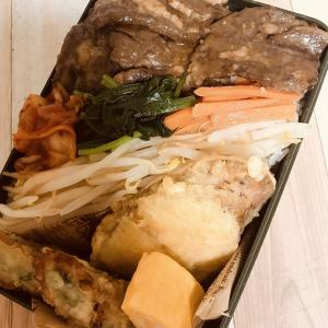 パパ弁〜焼肉弁当〜