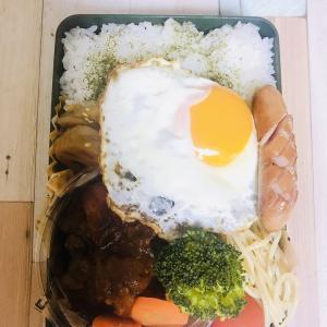 パパ弁〜煮込みハンバーグ〜