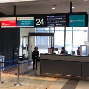 【旅行】マレーシアの旅②〜ベトナム航空の機内食(2019年12月)〜