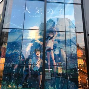 【訪問】天気の子 コラボカフェ(Hotel Koe Tokyo)に行ってきました。