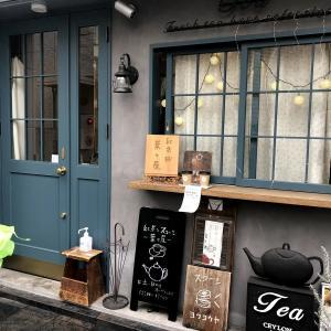 【散策】東京散策⑤~美味しい紅茶とスコーンの店「葉々屋」(府中市)