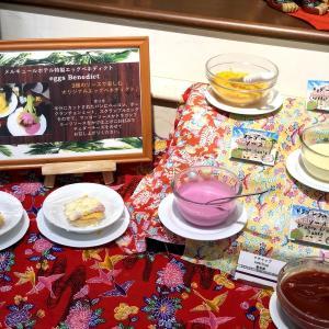 【旅行】沖縄への旅②~モーニング泡盛のある「ビストロ ドゥ ラ メール」